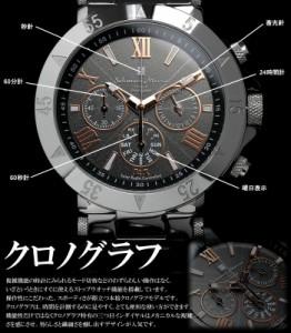 【Salvatore Marra/サルバトーレマーラ】電波 ソーラー 腕時計 メンズ クロノグラフ クロノ 限定モデル SM15114 ブランド ランキング ウ
