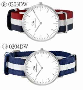 【送料無料】【Daniel Wellington】 ダニエルウェリントン 腕時計 メンズ 40mm NATOベルト ナイロン Classic クラシック 人気 ブランド