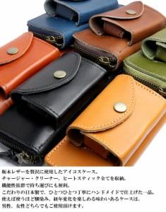 IQOS CASE アイコスケース 日本製 栃木レザー 牛革 電子タバコ ユニセックス 収納 機能性 ハンドメイド 外ポケット IQOSCASE02