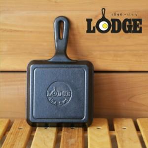 LODGE ロッジ ロジック スクエアスキレット 5インチ  【L5WS3】 フライパン アウトドア キャンプ 料理 鋳鉄 ロッヂ 調理器具