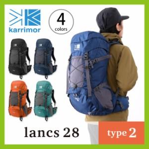 カリマー ランクス28 タイプ2 karrimor lancs 28 type2 【送料無料】 リュック ザック バックパック リュックサック 28L  17FW