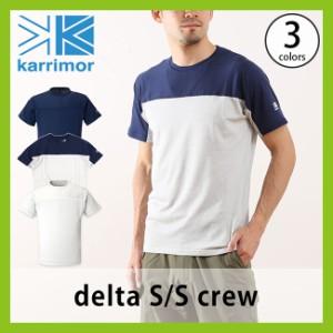 カリマー デルタ S/S karrimor delta S/S メンズ ショートスリーブ Tシャツ 半袖 ベースレイヤー <2018 春夏>