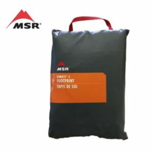 MSR エムエスアール リモート3 フットプリント 【送料無料】 フットプリント シート グランドシート テント キャンプ