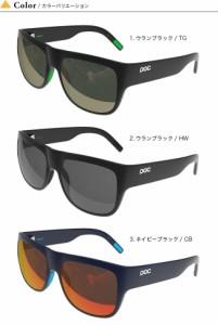 ポック WANTPOC WANT|めがね|眼鏡|メガネ|サングラス|タウンユース|イリジウムレンズ|アウトドア|ス