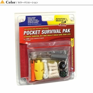 エスオーエル ポケットサバイバルパック 【送料無料】 SOL Pocket Survival Pak アウトドア 緊急時 非常用 防災 軽量 コンパクト 登山 多