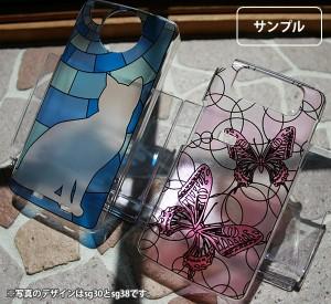 iPhone7 スマホケース カバー アイフォン7 猫A ブルー ステンドグラス風 nk-iphone7-sg38