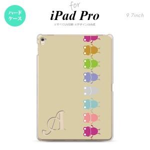 【iPad Pro】【スマホケース/スマホカバー】【アイパッド プロ】iPad Pro スマホケース カバー アイパッド プロ イニシャル カエル・かえ