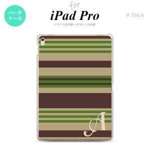 【iPad Pro】【スマホケース/スマホカバー】【アイパッド プロ】iPad Pro スマホケース カバー アイパッド プロ イニシャル ボーダー 緑