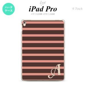 【iPad Pro】【スマホケース/スマホカバー】【アイパッド プロ】iPad Pro スマホケース カバー アイパッド プロ イニシャル ボーダー 茶