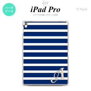 【iPad Pro】【スマホケース/スマホカバー】【アイパッド プロ】iPad Pro スマホケース カバー アイパッド プロ イニシャル ボーダー 青