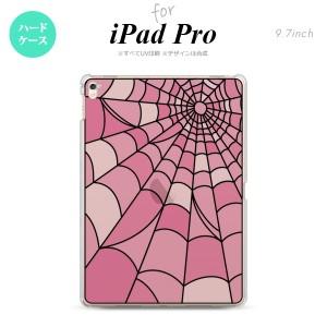 【iPad Pro】【スマホカバー/スマホケース】【メール便送料無料】【アイパッド プロ】iPad Pro スマホケース カバー アイパッド プロ 蜘