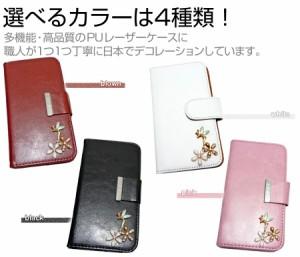 メール便送料無料/ZTE Blade S7 g05 K-491B SIMフリー[5インチ]デコが可愛い スマートフォン 手帳型 レザーケース と 指紋防止 液晶保護