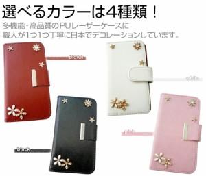 メール便送料無料/au LGエレクトロニクス isai FL LGL24[5.5インチ]デコが可愛い スマートフォン 手帳型 レザーケース と 指紋防止 液晶