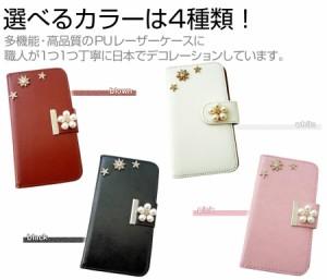 メール便送料無料/SoftBank(ソフトバンク)NECカシオモバイルコミュニケーションズ MEDIAS CH 101N[4インチ]デコが可愛い スマートフォン
