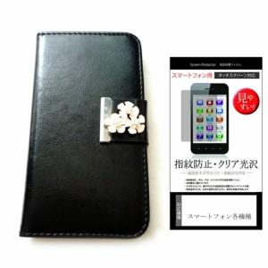 メール便送料無料/au 富士通東芝モバイルコミュニケーションズ Windows Phone IS12T[3.7インチ]デコが可愛い スマートフォン 手帳型 レ