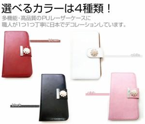 メール便送料無料/SoftBank(ソフトバンク)APPLE iPhone 5[4インチ]デコが可愛い スマートフォン 手帳型 レザーケース と 指紋防止 液晶
