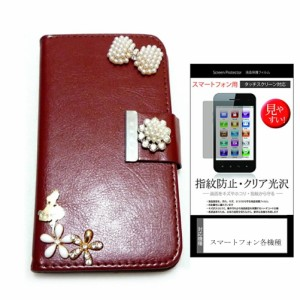 メール便送料無料/SoftBank(ソフトバンク)シャープ AQUOS Xx 304SH デコが可愛い スマートフォン 手帳型 レザーケース と 指紋防止 液晶