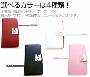 メール便送料無料/au シャープ AQUOS PHONE SERIE mini SHL24[4.5インチ]デコが可愛い スマートフォン 手帳型 レザーケース と 指紋防止