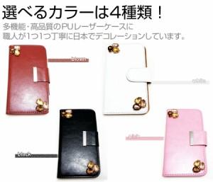 メール便送料無料/マウスコンピューター MADOSMA Q501A-WH SIMフリー[5インチ]デコが可愛い スマートフォン 手帳型 レザーケース と 指