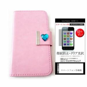 メール便送料無料/サムスン Galaxy S6 edge SoftBank[5.1インチ]デコが可愛い スマートフォン 手帳型 レザーケース と 指紋防止 液晶保