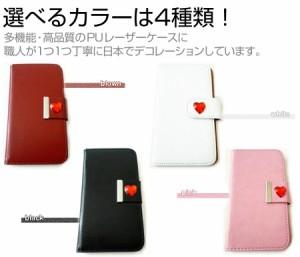 メール便送料無料/イー・モバイル Google Nexus 5 EM01L[5インチ]デコが可愛い スマートフォン 手帳型 レザーケース と 指紋防止 液晶保
