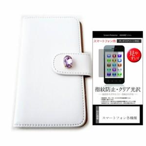 メール便送料無料/SoftBank(ソフトバンク)Dell DELL Streak 001DL[5インチ]デコが可愛い スマートフォン 手帳型 レザーケース と 指紋防
