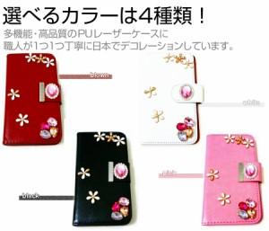 メール便送料無料/ASUS ASUS ZenFone 5 A500KL-RD32[5インチ]デコが可愛い スマートフォン 手帳型 レザーケース と 指紋防止