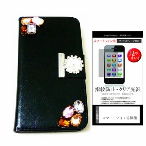 メール便送料無料/ASUS ZenFone 3 Deluxe ZS550KL[5.5インチ]手帳型 レザーケース と 指紋防止 液晶保護フィルム