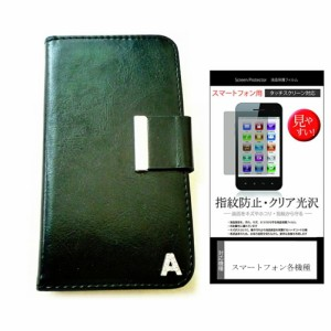 メール便送料無料/docomo(ドコモ)サムスン GALAXY S5 SC-04F[5.1インチ]デコが可愛い スマートフォン 手帳型 レザーケース と 指紋防止