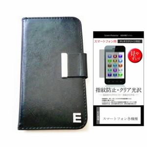 メール便送料無料/マウスコンピューター MADOSMA Q501AO-WH SIMフリー[5インチ]デコが可愛い スマートフォン 手帳型 レザーケース と 指