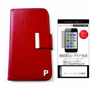 メール便送料無料/プラスワン・マーケティング FREETEL KATANA 01 FTJ152E-katana01 SIMフリー[4.5インチ]デコが可愛い スマートフォン