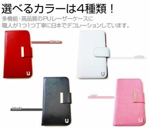 メール便送料無料/Acer Liquid Z530 Z530K-F01 SIMフリー[5インチ]デコが可愛い スマートフォン 手帳型 レザーケース と 指紋防止