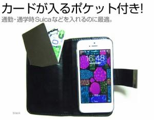 UPQ UPQ Phone A01 BK SIMフリー[4.5インチ]デコが可愛い スマートフォン 手帳型 レザーケース と 指紋防止 液晶保護フィルムケース カバ