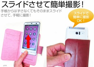 メール便送料無料/docomo(ドコモ)富士通 REGZA Phone T-02D[4.3インチ]デコが可愛い スマートフォン 手帳型 レザーケース と 指紋防止