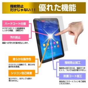 メール便送料無料/au 富士通モバイルコミュニケーションズ ARROWS Z FJL22[5インチ]デコが可愛い スマートフォン 手帳型 レザーケース