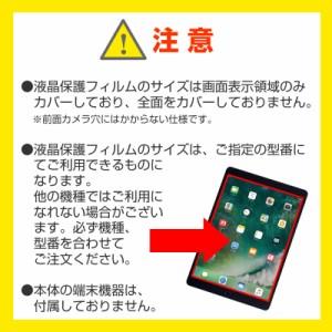 メール便送料無料/ASUS ASUS TransBook T90Chi T90CHI-3775[8.9インチ]機種対応アルミ製 ポータブルタブレットスタンド と 反射防止 液