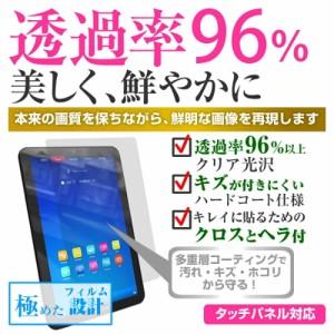 メール便送料無料/ASUS ZenPad 10 Z300C-BK16[10.1インチ]指紋防止 クリア光沢 液晶保護フィルム と タブレットケース セット ケース カ