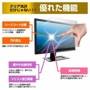 メール便送料無料/IODATA LCD-A173VS[17インチ]透過率96% クリア光沢 液晶保護 フィルム 保護フィルム