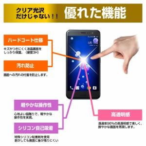 メール便送料無料/ソニーモバイルコミュニケーションズ Xperia XZ Premium[5.5インチ]機種で使える ショルダーポーチ クリア光沢 液晶保