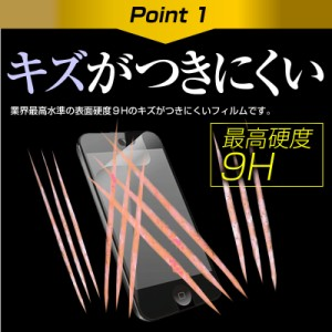メール便は送料無料/富士通 arrows NX F-02H docomo クリップ式ベルトケースと強化ガラスと同等の高硬度9Hフィルム