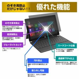 メール便送料無料/Dell Precision 3520[15.6インチ] のぞき見防止 プライバシーフィルター 反射防止