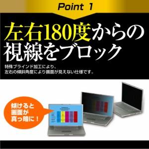 メール便送料無料/Geanee WDP-1021-2G32G-CT-KB[10.1インチ] のぞき見防止 プライバシーフィルター 反射防止
