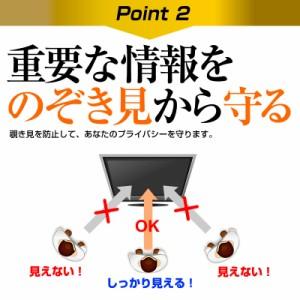 メール便送料無料/ASUS ROG G701VIK[17.3インチ] のぞき見防止 プライバシーフィルター 反射防止