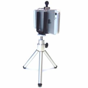 メール便送料無料/docomo(ドコモ)APPLE iPhone 5s[4インチ]機種対応スマートフォン用 ホルダー付三脚 と 反射防止 液晶保護フィルム 伸