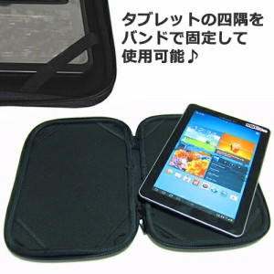 メール便送料無料/Mobile In Style edenTAB 3G+Wi-Fi ET-701GW-S[7インチ]ブルーライトカット 指紋防止 液晶保護フィルム と 衝撃吸収