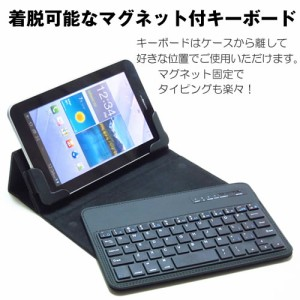 メール便送料無料/APPLE iPad mini[7.9インチ]ブルーライトカット 指紋防止 液晶保護フィルム と ワイヤレスキーボード機能付き タブレ