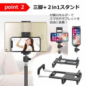 メール便送料無料/東芝 REGZA Tablet AT703/58J PA70358JNAS[10.1インチ]機種対応タブレット用 フロアスタンド と 反射防止 液晶保護フ