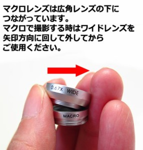 メール便送料無料/東芝 dynabook Tab S80 S80/A[10.1インチ]機種で使える 3タイプ レンズセットワイド マクロ 魚眼 クリップ式 簡単装着
