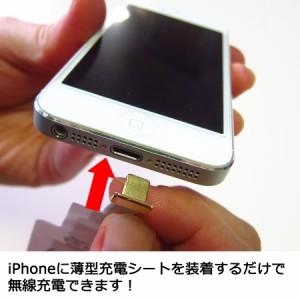 メール便送料無料/APPLE iPhone6s Plus iPhone7 Plus iPhone8 Plus[5.5インチ]機種対応置くだけ充電 ワイヤレス 充電器 と レシーバー と
