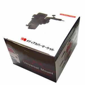メール便送料無料/docomo(ドコモ)シャープ AQUOS PHONE SH-12C[4.2インチ]機種対応車載CDスロット用 スマホホルダー と  と 反射防止 液